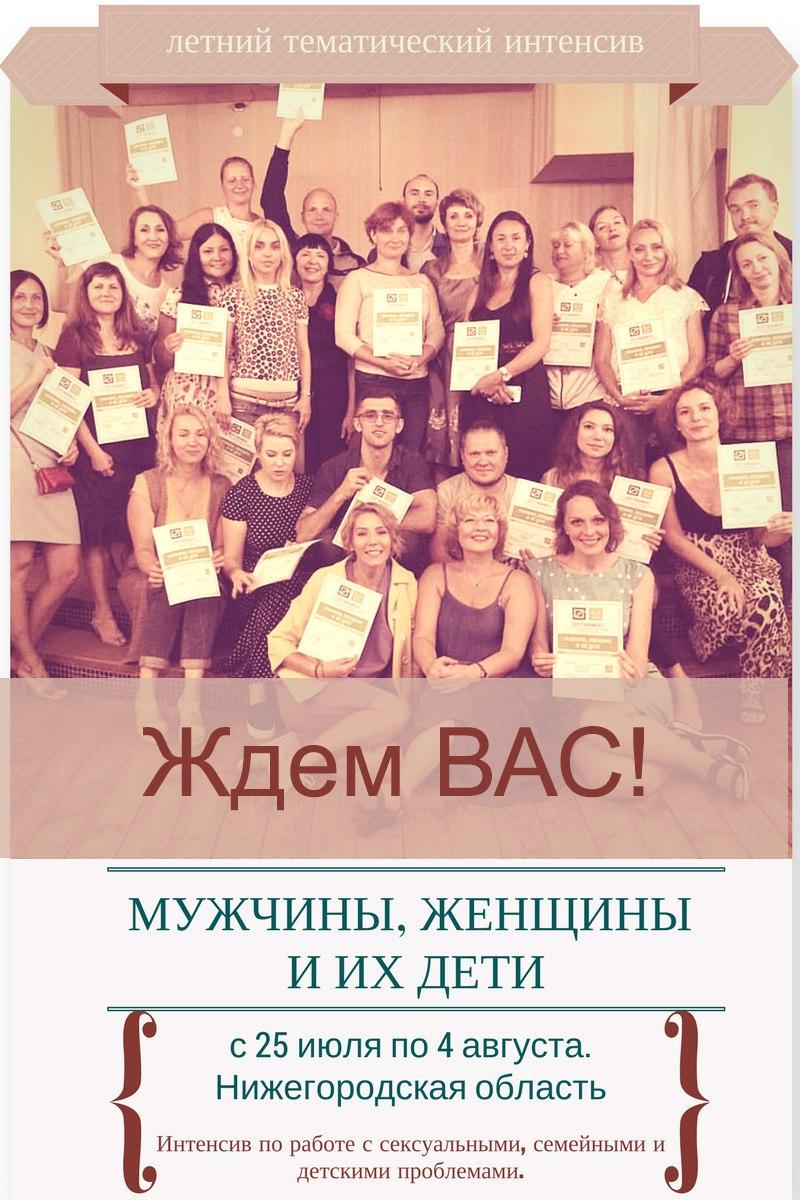 Гештальт девушка модель работы с семьей работа в москве девушкам без опыта работы